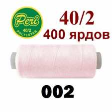 Швейные нитки Peri 002