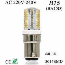 Лампа двухконтактна LED 3W