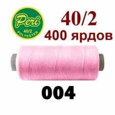 Швейні нитки Peri 004