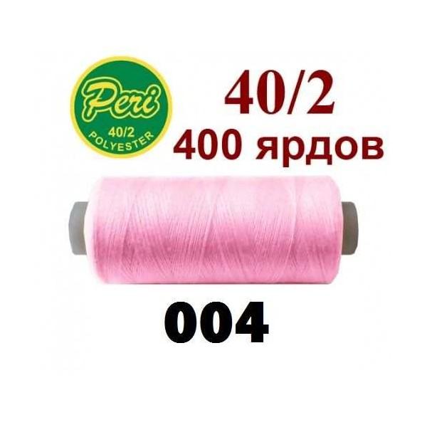 Швейні нитки Peri 004 - Швейкин