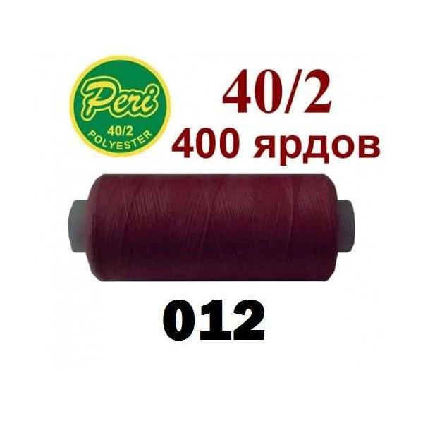 Швейні нитки Peri 012 - Швейкин