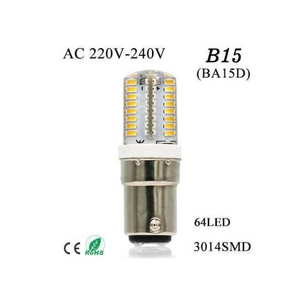 Лампа двухконтактна LED 3W - Швейкин