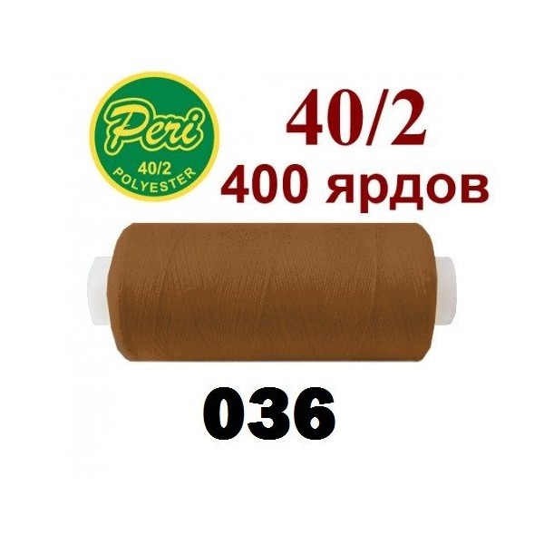 Peri 036 - Швейкин
